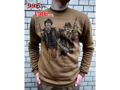 Свитшот зимний WS- Pablo (Winter Sweatshirt Pablo Just Say No), [1174] Coyote Brown, P1G