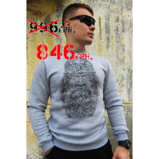 Свитшот зимний WS- Warrior (Winter Sweatshirt Warrior Spirit), [1232] Iron Grey, P1G