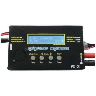 Зарядное устройство B6V8 с БП